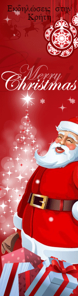 Christmas events 2014
