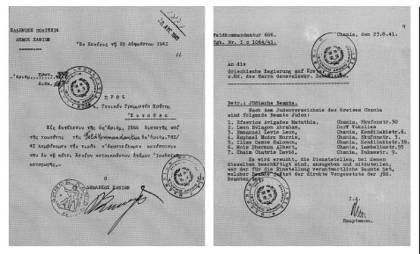 Ιωσήφ Βεντούρας εβραική κοινότητα Χανίων ναζί Αουσβιτς