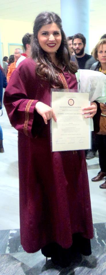 Μαρίνα  Κουρνιανού πτυχιούχος οικονομικά πάτρα αποφοίτηση