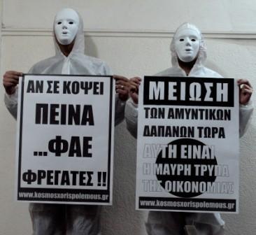 κόσμος χωρις πολέμους χωρίς βια ακτιβιστές Ηράκλειο Κώστας Κλώκας χαράτσι αγανακτισμένοι