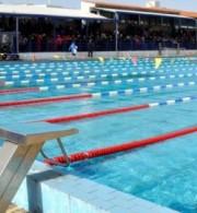 κολυμβητήριο λίντο λογοθέτη 5 ευρώ