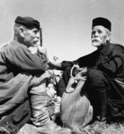 τούρκοι αμάρι εξισλαμισμός μωαμεθανοί
