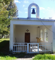 τίμιος σταυρός δαριβιανά εκκλησία σπήλι