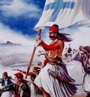 επανάσταση εκδηλώσεις 1821 δήμος αγίου βασιλείου