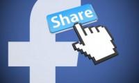 κοινοποίηση social media προσωπικά δεδομένα ιδιωτικότητα ψαρουδάκη