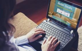 λάθη κράτηση δωμάτιο ξενοδοχείο