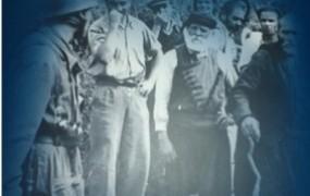 «Εις μνημόσυνο αιώνιο. Θύματα Μάχης Κρήτης και Κατοχής και στο νομό Χανίων» βαβουλές τρούλης βιβλίο