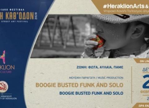 Συναυλία Funk και Soul ψηφιακό κανάλι πολιτισμού Boogie Busted