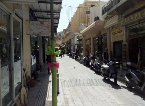 αγορά έργα ανάσταση πάσχα μπιτζαράκης