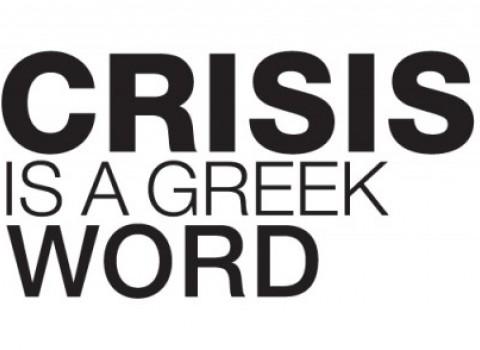 crisis greek word