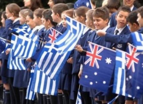 παρέλαση αυστραλία μελβούρνη γκίλαρντ