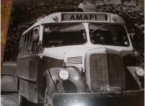 ανεσουβάρι παλιό λεωφορείο μέσα μεταφοράς χωριά
