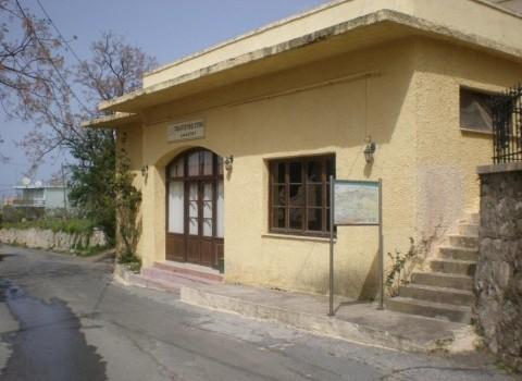 πολιτιστικός σύλλογος Αμνάτου ενοίκιο