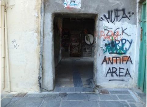 χωματερή σκουπίδια ρέθυμνο ουρητήρια δυσοσμία βρώμικα δήμος πόλη