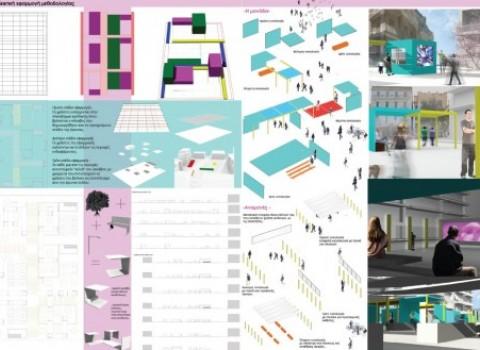 Αναστασία Κυριακοπούλου Σχολή Αρχιτεκτόνων Μηχανικών Πολυτεχνείο Κρήτης Διάκριση