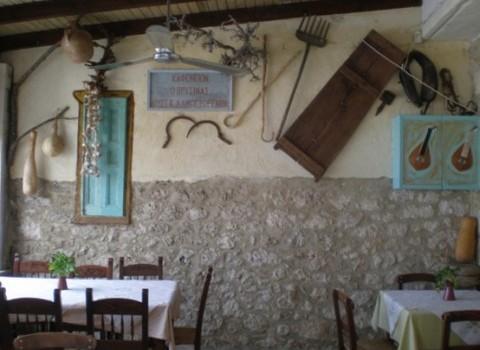 πινακίδα καφενείο βρύσινας ταβέρνα
