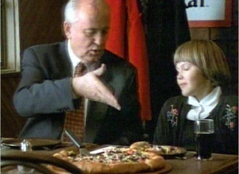 γκορμπατόφ πίτσα hut σχορετσανίτης ρωσία