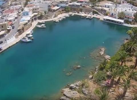 σίσι λιμάνι χωριό