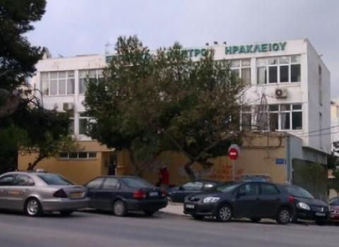 ισότιμη πρόσβαση απασχόληση εργατικό κέντρο Ηρακλείου