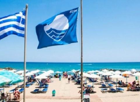 γαλάζια σημαία πρόγραμμα ακτές παραλίες