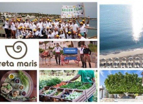 creta maris tui βραβεία πράσινο