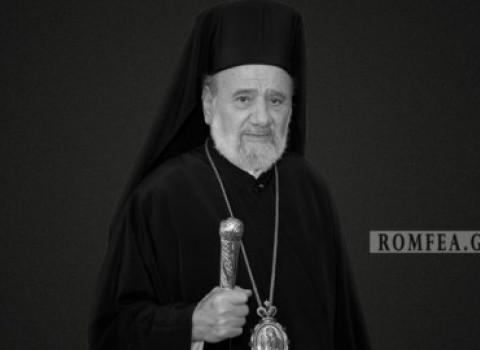 Εκοιμήθη Ρεθυμνιώτης Αρχιεπίσκοπος Αυστραλίας Στυλιανός