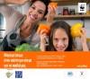 μαγειρεύουμε έναν καλύτερο κόσμο για τα παιδιά μας wwf ελλάς βιώσιμη διατροφή